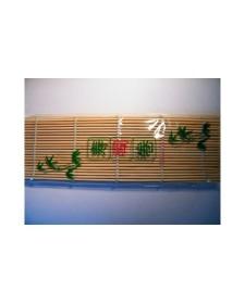 Bambusmatte 24x24 cm